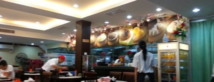 Jin Xuan Hong Kong Restaurant (锦选香港特极点心) is one of Petaling Jaya.