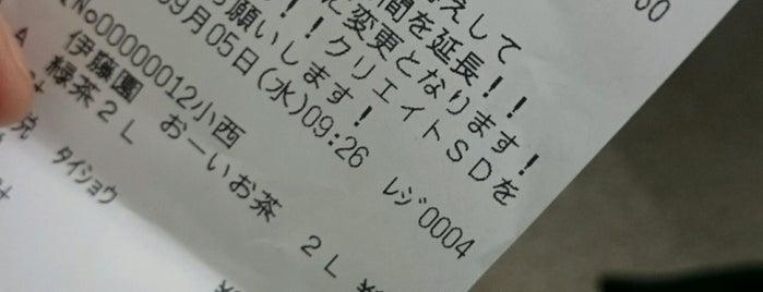クリエイトSD 横浜鶴屋町店 is one of Hideoさんのお気に入りスポット.
