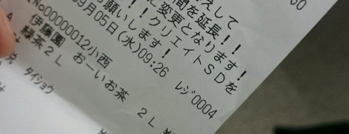 クリエイトSD 横浜鶴屋町店 is one of สถานที่ที่ Hideo ถูกใจ.