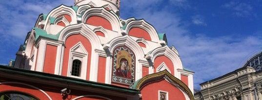 Собор Казанской иконы Божьей матери (Казанский собор) is one of Moskova Gezilecek Yerler.