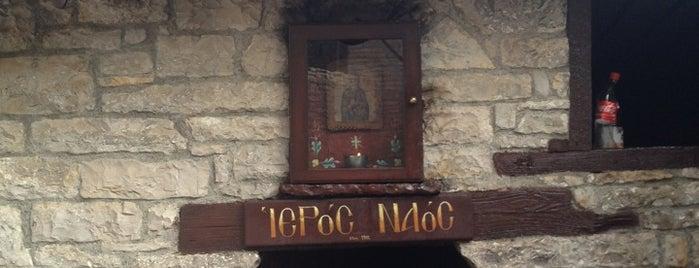 Holy Monastery of Agia Paraskevi is one of Amazing Epirus.