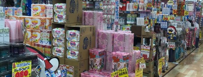 ドン・キホーテ 藤沢駅前店 is one of ディスカウント 行きたい.