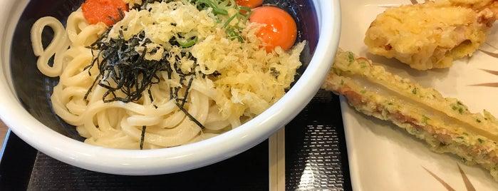 丸亀製麺 大分店 is one of うどん 行きたい.