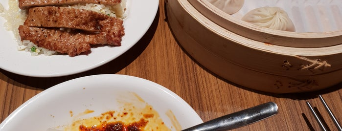 Din Tai Fung is one of New London Openings 2018.