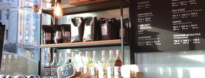 Etlon Coffee is one of Orte, die Sergey gefallen.