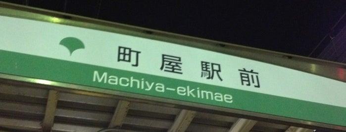 Machiya-ekimae Station is one of Masahiro'nun Beğendiği Mekanlar.