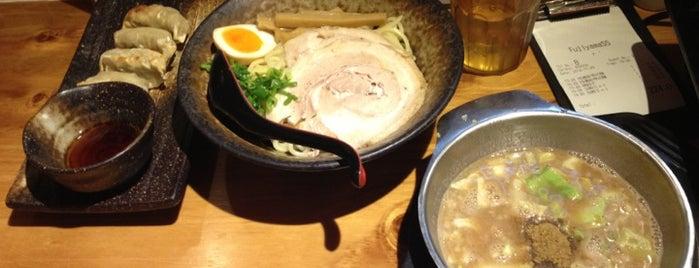 Fujiyama Go Go is one of Hong Kong ramen.