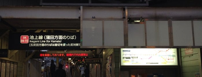 Togoshi-ginza Station (IK03) is one of Japan.