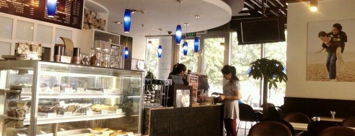 Jamaica Blue 蓝色牙买加 is one of Coffee & Café in Beijing.