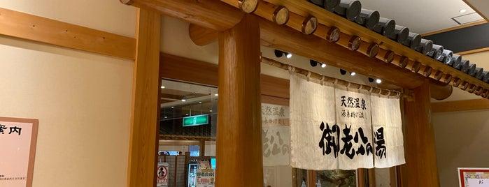 御老公の湯 境店 is one of สถานที่ที่บันทึกไว้ของ Hirorie.