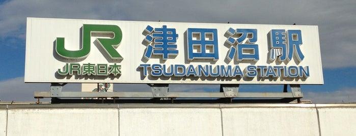 Tsudanuma Station is one of JR 키타칸토지방역 (JR 北関東地方の駅).