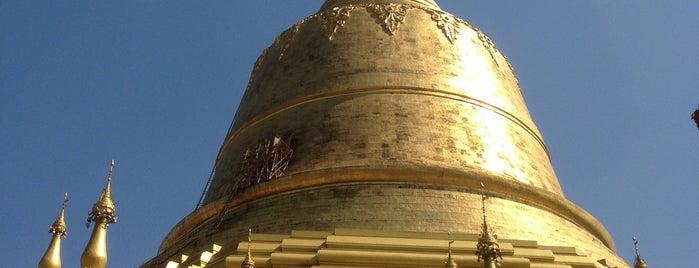 Shwe Maw Taw Pagoda is one of Yangon - Myanmar.