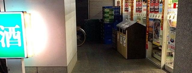 7-Eleven is one of Tempat yang Disukai Shinichi.