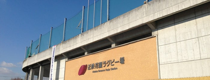 Higashiosaka Hanazono Rugby Stadium is one of Lugares favoritos de Koichi.