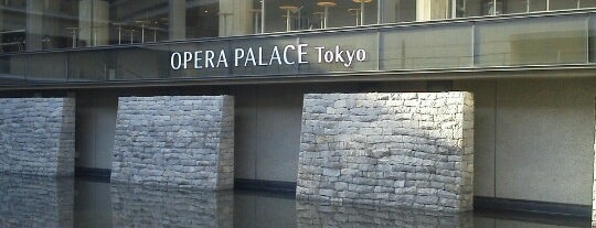 Opera Palace is one of Tokyo.