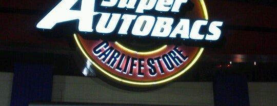 Super Autobacs is one of Tokyo.