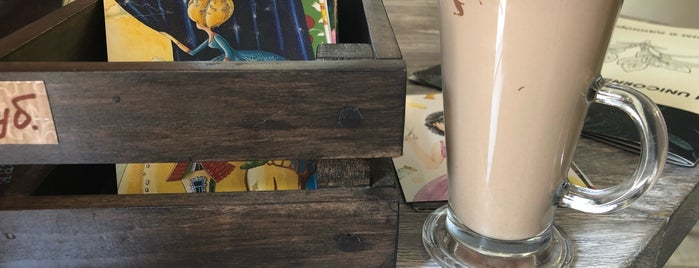 One more unicorn / И еще один единорог is one of TRAVEL coffee.