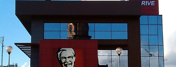 KFC is one of Lugares favoritos de Dmytro.