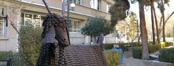 Faculty of Fine Arts | پردیس هنرهای زیبا is one of Locais curtidos por Qazal.