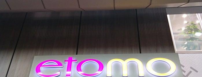 etomo 大井町 is one of Posti che sono piaciuti a 高井.
