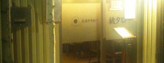 元祖やきかつ 桃タロー is one of Oshiage - Asakusa.