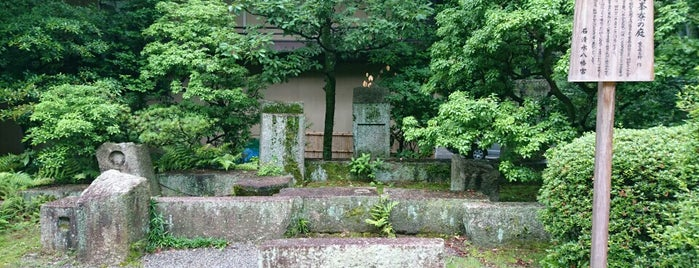 鳩峯寮の庭 is one of Mirei Shigemori 重森三玲.