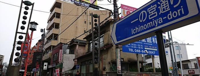 一の宮通り is one of Tempat yang Disukai まるめん@下級底辺SOCIO.