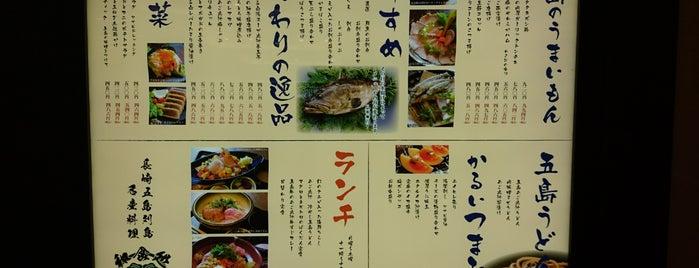 和食処 五島 is one of Toraさんのお気に入りスポット.
