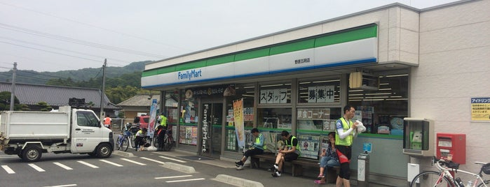 FamilyMart is one of 高井 : понравившиеся места.