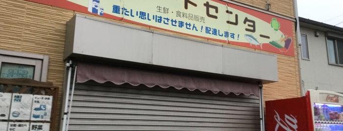 ミカミフードセンター is one of 東上線方面.