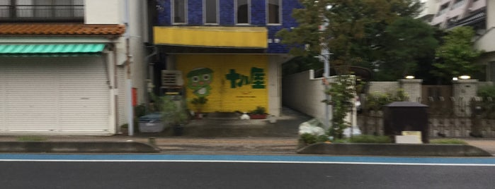 肉の十八屋 is one of 東上線方面.