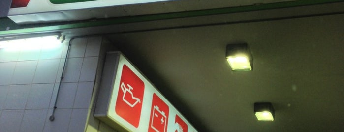 Oula Gas Station is one of Tempat yang Disukai R.