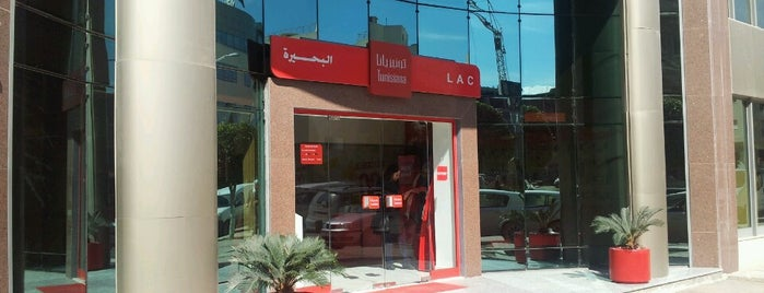 Boutique Ooredoo | Lac 2. is one of Boutiques Ooredoo Tunisie.