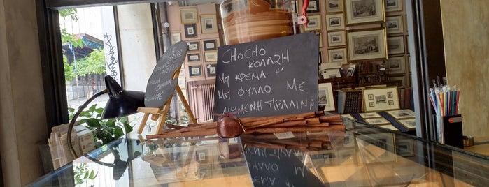 Σάββας Πολίτικη Μπουγάτσα is one of Booklet - Food Tours.