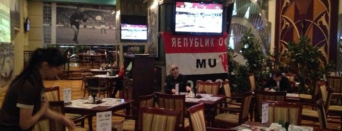 Sport Bar при гостинице Пекин is one of Russia to do.