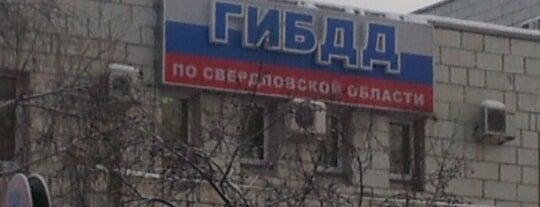 สถานที่ที่บันทึกไว้ของ Yury