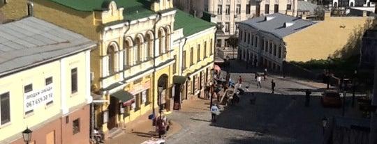 Гора «Уздыхальница» is one of Kiev_travel.