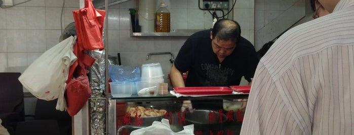 肥仔排骨虾面 Fei Zai Prawn Mee is one of Tempat yang Disukai followLin.