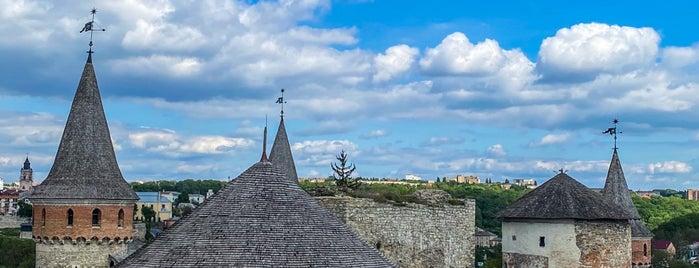 Оглядовий майданчик фортеці is one of Lugares favoritos de Kirill.