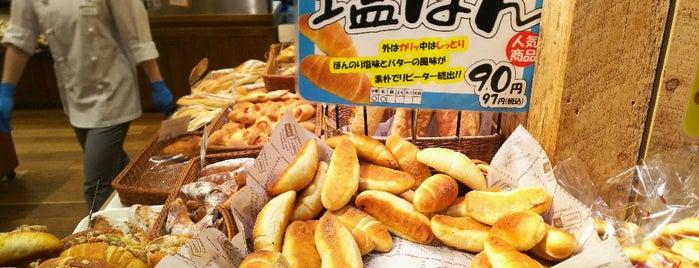 Donguri is one of Hokkaido.