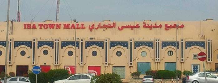 Isa Town Shopping Mall is one of Bahrain - The Pearl Of The Gulf.
