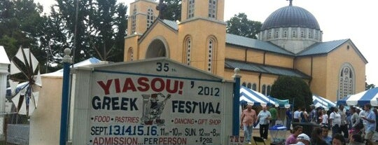 Yiasou Greek Festival is one of Creative Loafer 10X.
