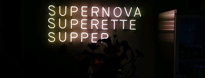 Supernova is one of City Guide Rotterdam.