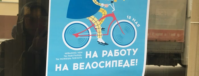 """Технопарк инновационных технологий """"Яблочков"""" is one of Russian Startup Tour 2014. Этап 1: Поволжье."""