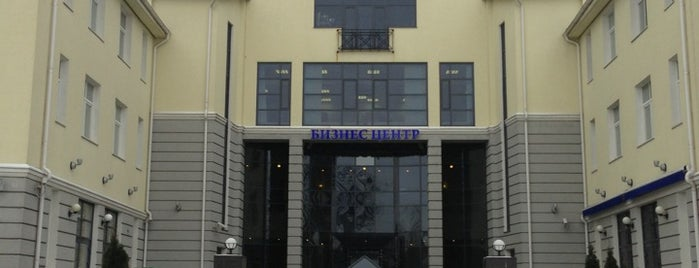 БЦ «Респект» is one of Posti salvati di Yulia.