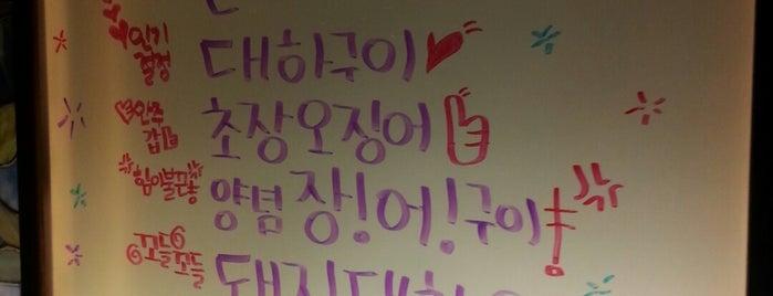 Jumong (주몽) is one of Korean.