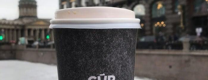 Cup'n'cup is one of Кофейни и булочные.