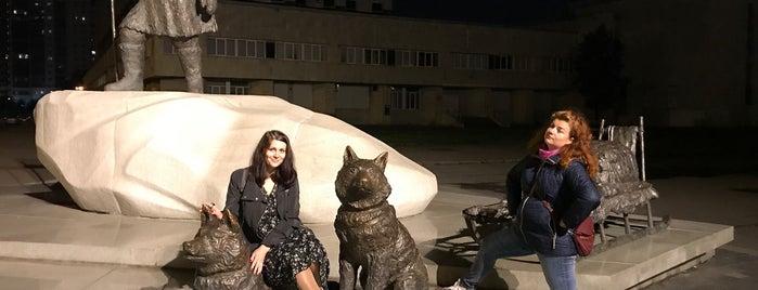 Памятник первопроходцам и исследователям Арктики is one of Stanislav : понравившиеся места.