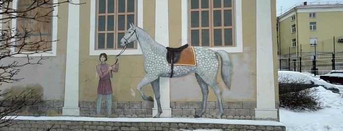 Гвардейский Дворик is one of СПб.