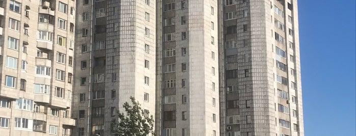 Парк Около Прибалтийской is one of досуг.